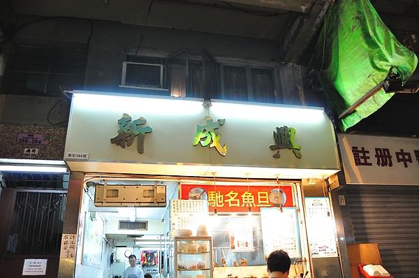 食二 (11).jpg