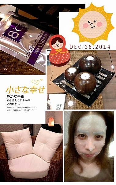 2014-12-26-16-13-29_deco