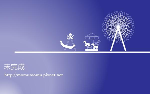 樂園-02