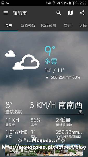 Screenshot_20170327-142211_tn1.jpg
