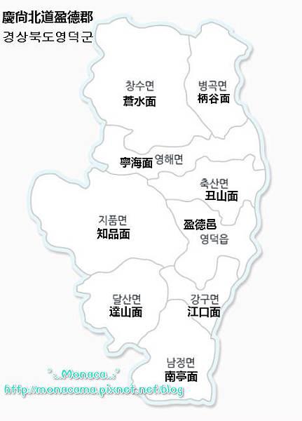 盈德郡_1.jpg