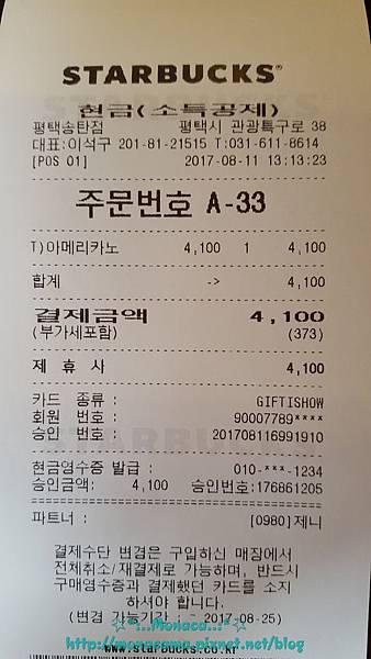20170811_131523_tn1.jpg