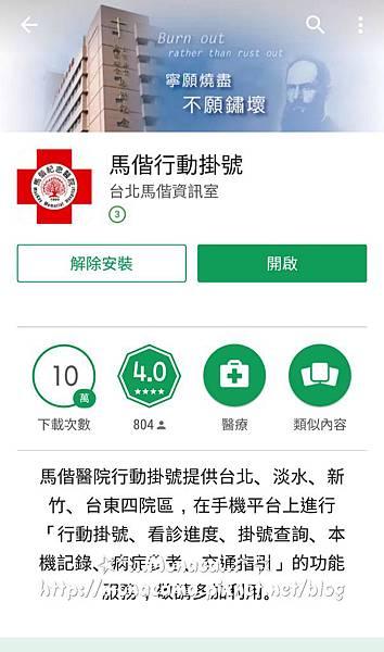 Screenshot_20170813-180325_tn.jpg