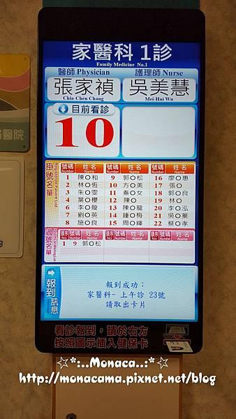 20161221_094334_tn.jpg