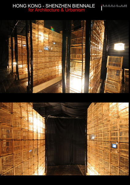 ESC-13 Hong Kong Shenzhen Biennale of Architecture & Urbanism-03.jpg