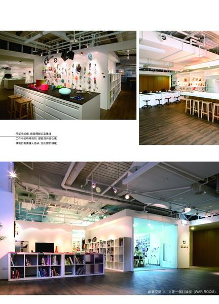WS-05 ASUS Design Center_04.jpg