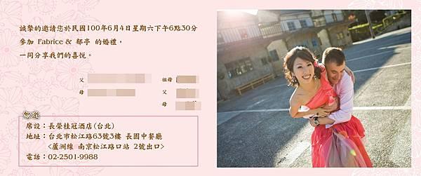 Photo 26-04-11 20 30 33.jpg