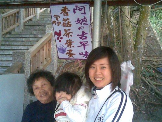48年歷史的阿婆茶葉蛋