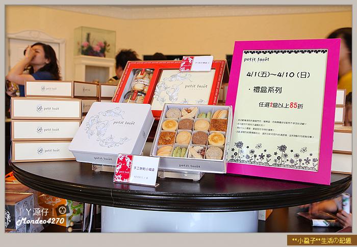 富林園洋菓子09.jpg