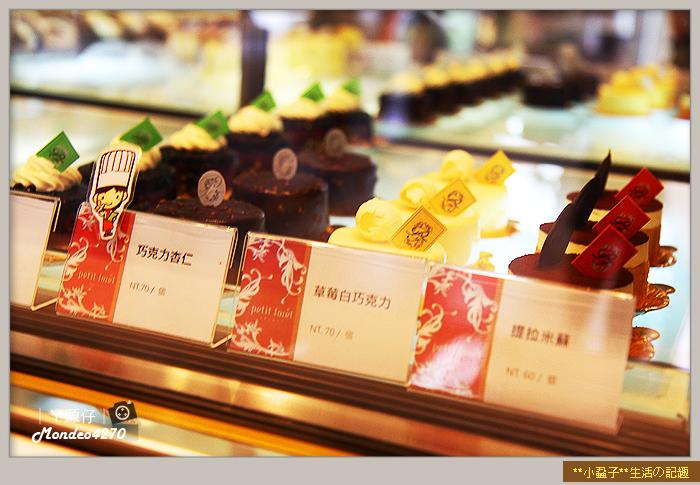 富林園洋菓子13.jpg