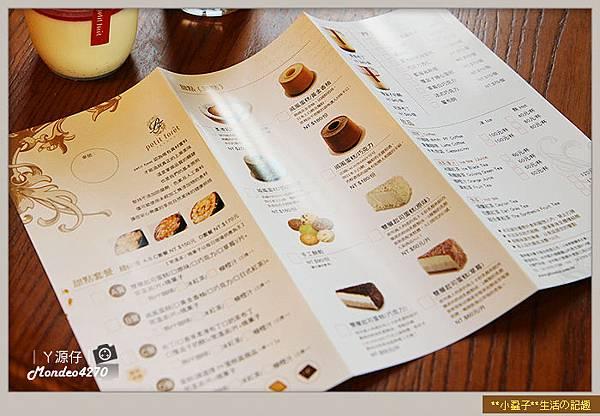 富林園洋菓子19.jpg