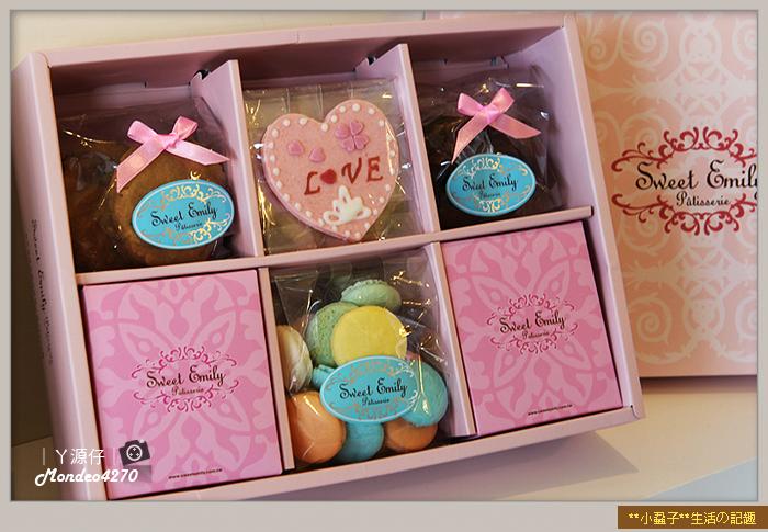 Sweet-Emily-04.jpg