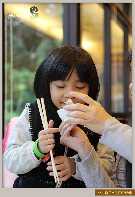 函館和風鍋08.jpg