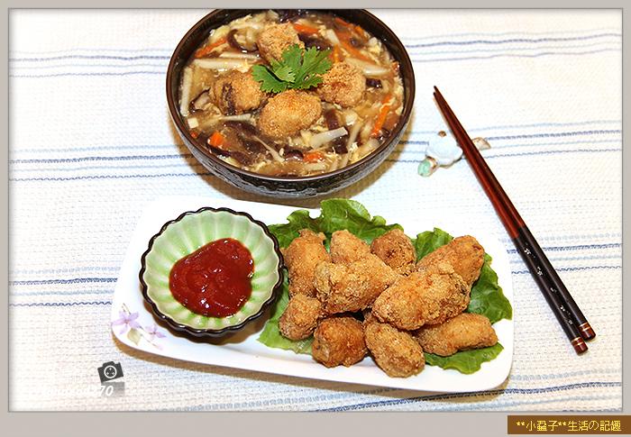 土魠魚羹-23.jpg