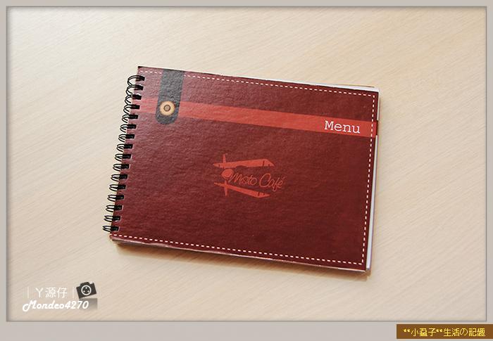 Misto Cafe海賊王公仔-03.jpg