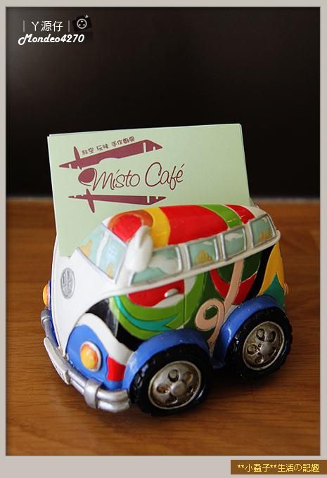 Misto Cafe海賊王公仔-67.jpg