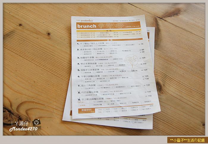 Cafe-Yestoday-04