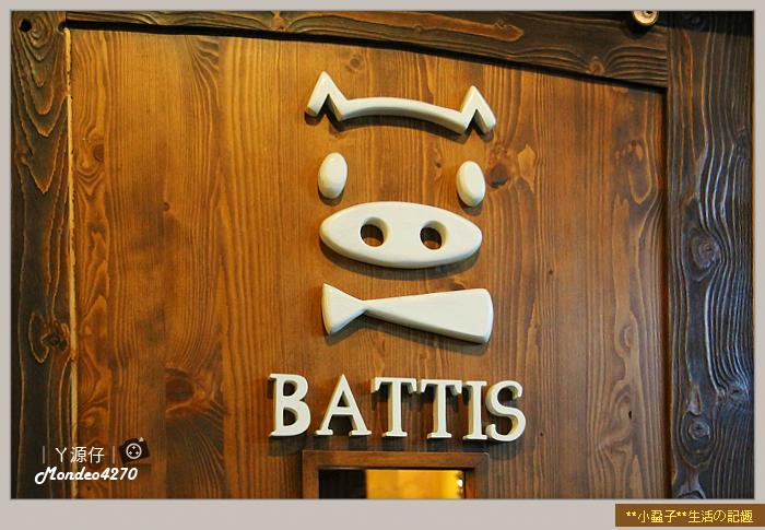 Battis風味小館02