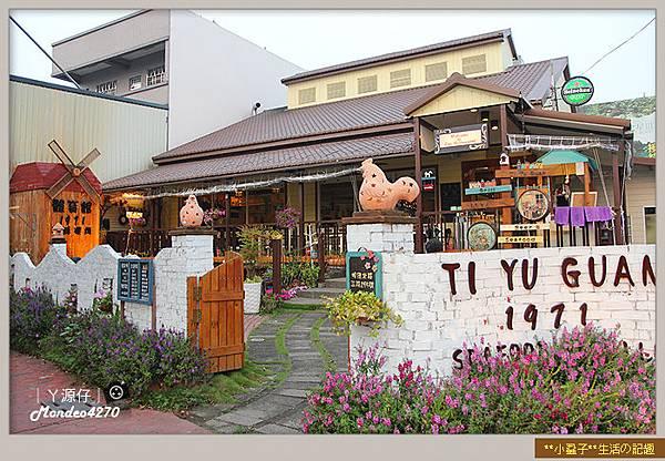 斗六棒球場11