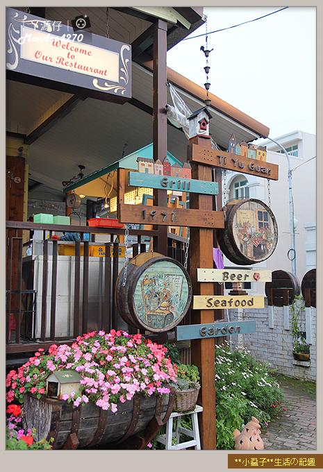 斗六棒球場12