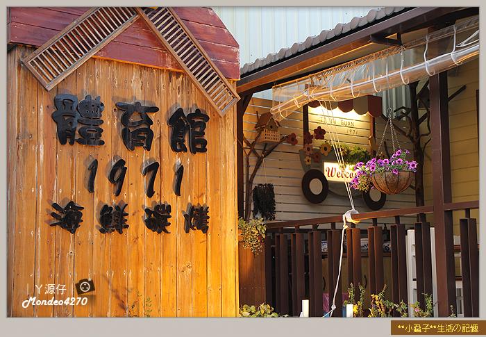 斗六棒球場15