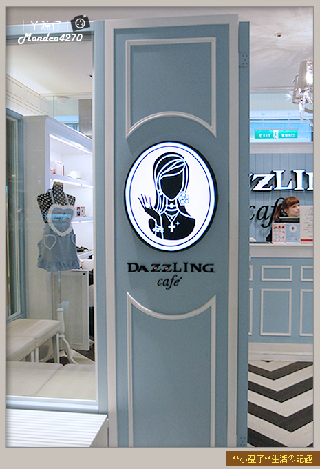 Dazzling01