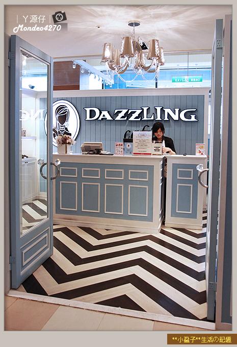 Dazzling03