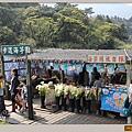 陽明山竹子湖海芋03