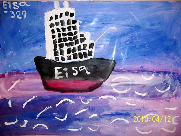 Eisa號郵輪