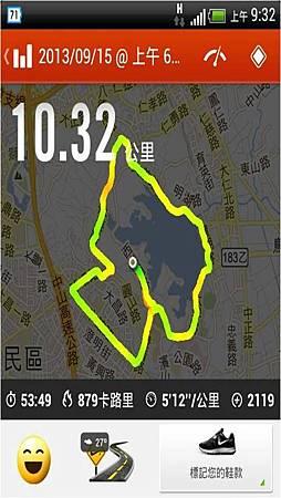 跑步紀錄軟體