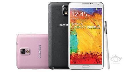 Samsung-GALAXY-Note-3-665x374