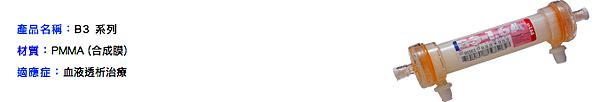 螢幕快照 2014-04-04 上午12.44.34