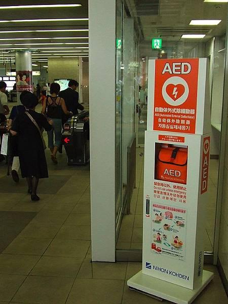 AED_Oimachi_06z1399sv