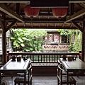 高雄婚紗景點:懷舊餐廳