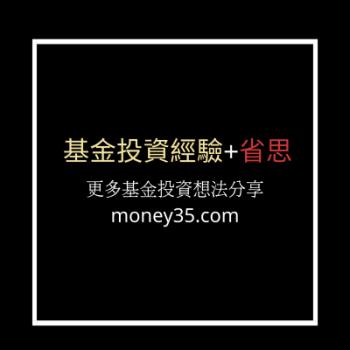 基金投資.png