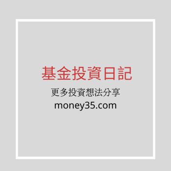 基金投資日記.png