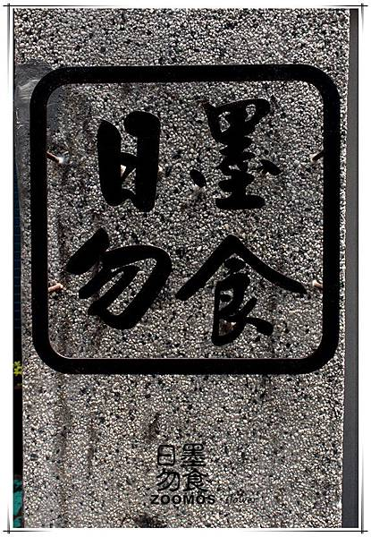 IMG_9554_副本.jpg