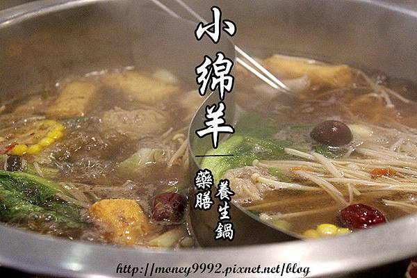 IMG_7305_副本