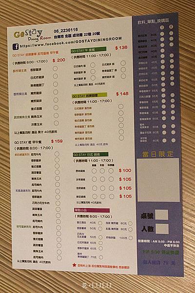 IMG_9401_副本.jpg