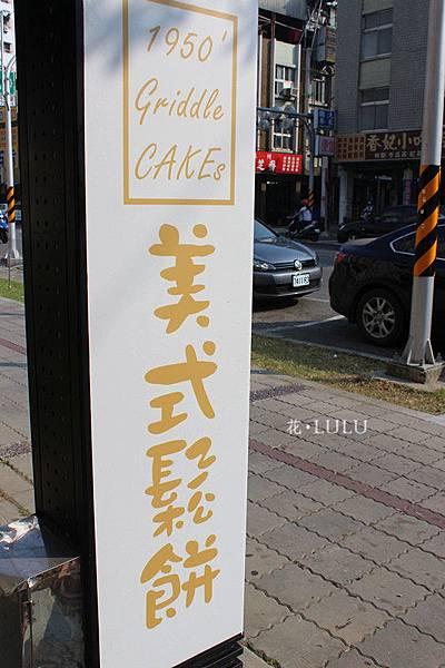 IMG_9808_副本