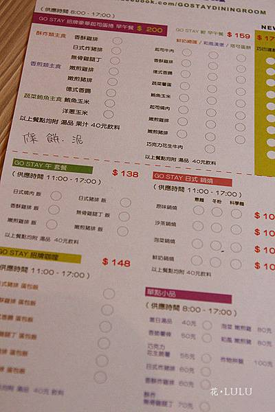 IMG_5765_副本.jpg