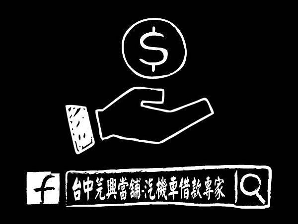 塗鴨錢-02