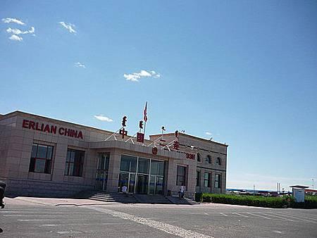 外蒙古火車7