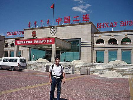 外蒙古火車8