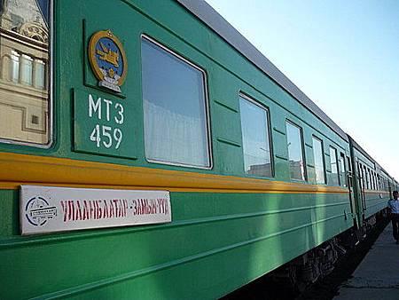 外蒙古火車30