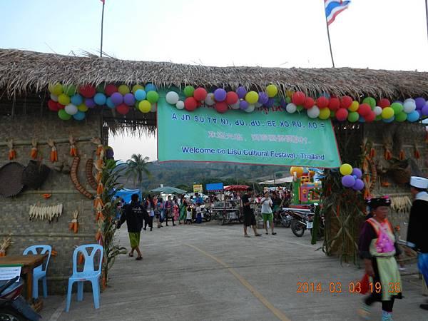 DSCN4170