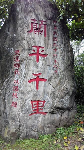 1台灣北部之美15