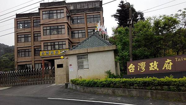 1台灣北部之美9