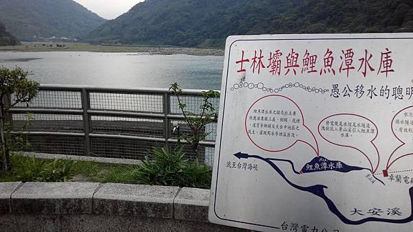 1台灣北部之美36
