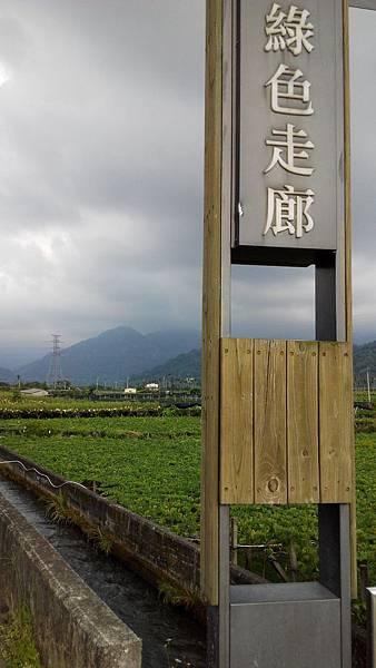 1台灣北部之美34